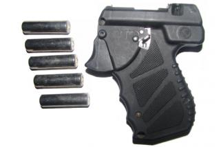 Чем аэрозольный пистолет отличается от газового